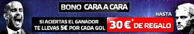 suertia bono 30 euros cara a cara City vs United 25 julio