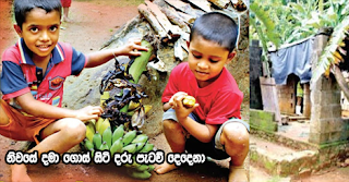 Gossip-Lanka-Sinhala-News-Woman-escapes-keep-childs-alone-in-home-after-kill-her-husband-Update-www.gossipsinhalanews.com