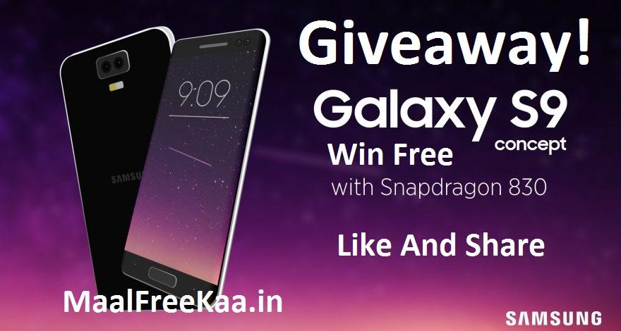 Enter To Win Free Samsung Galaxy S9 Smartphone - Freebie