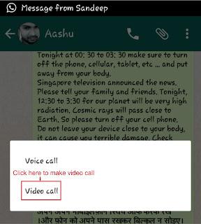 WhatsApp | Computer Software