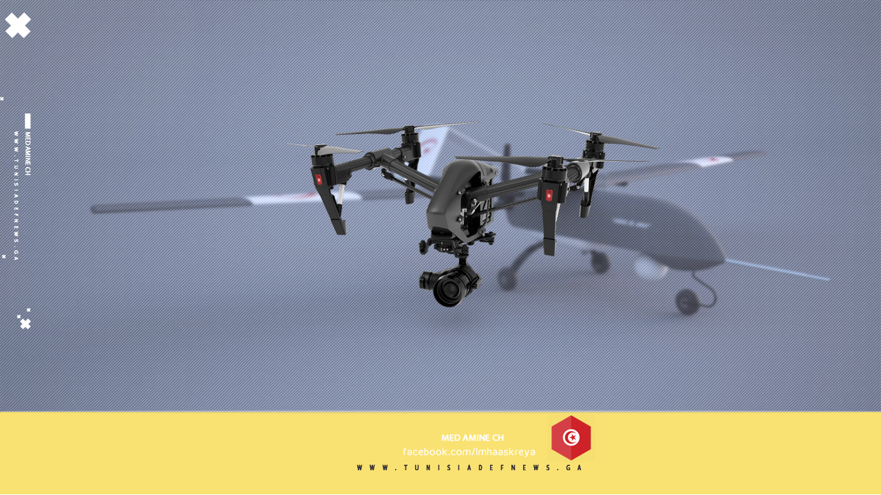 صناعة الطائرات دون طيار والسترات الواقية من الرصاص في تونس Banner-youtube