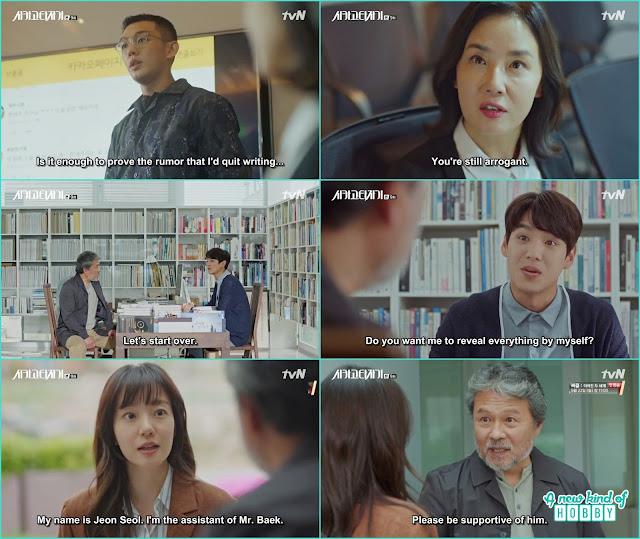 when mr baek scolding Tae Min about the first draft of fate jeon seol eavesdrop the conversation - Chicago Typewriter: Episode 9 korean drama
