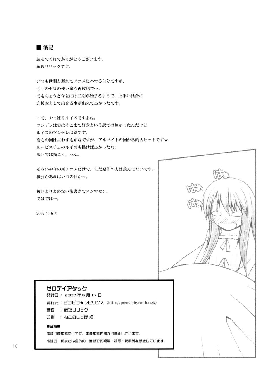 - Bú Cặc Bạn Trai Lúc Ngủ Say - Truyện Hentai