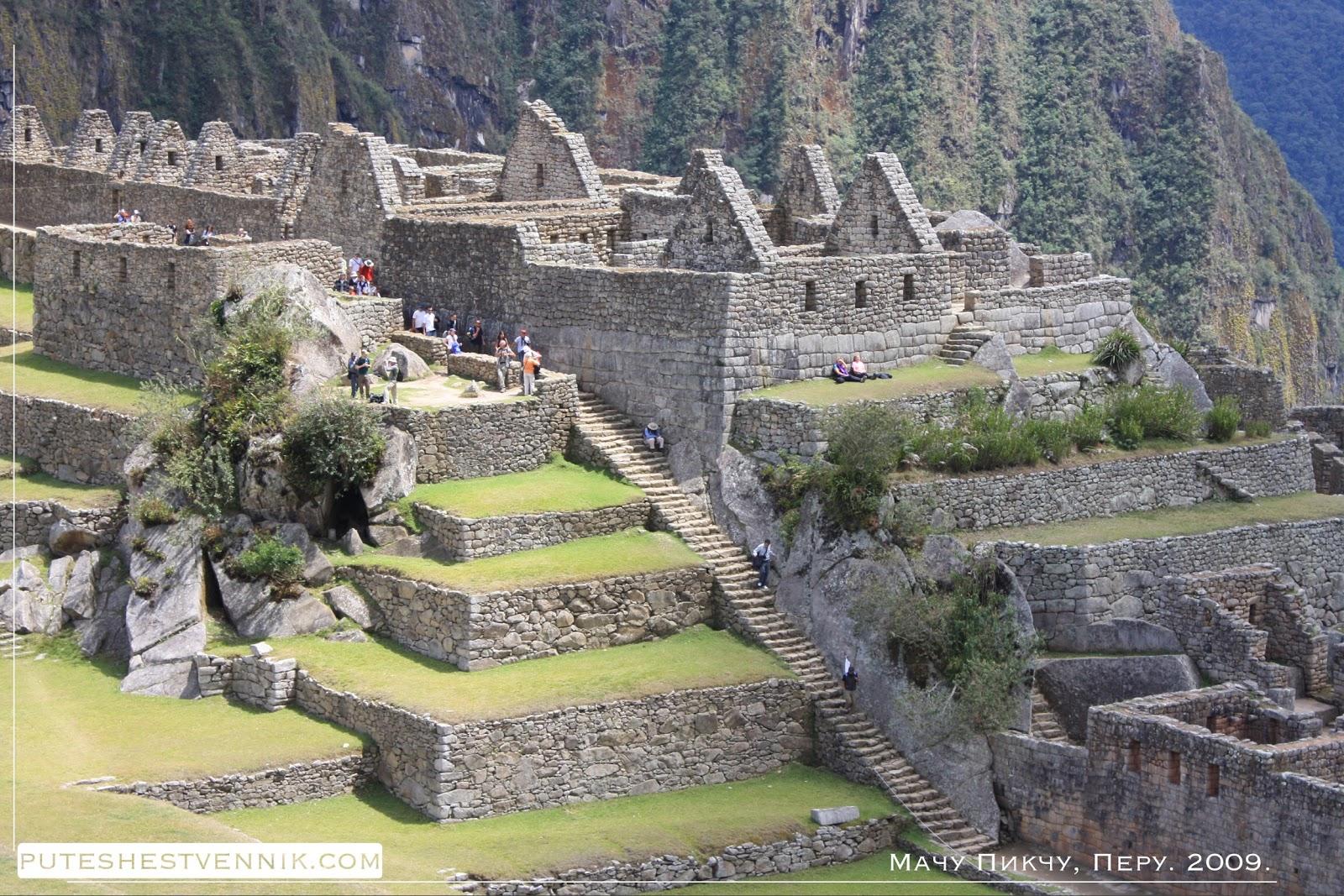 Террасы древнего города инков
