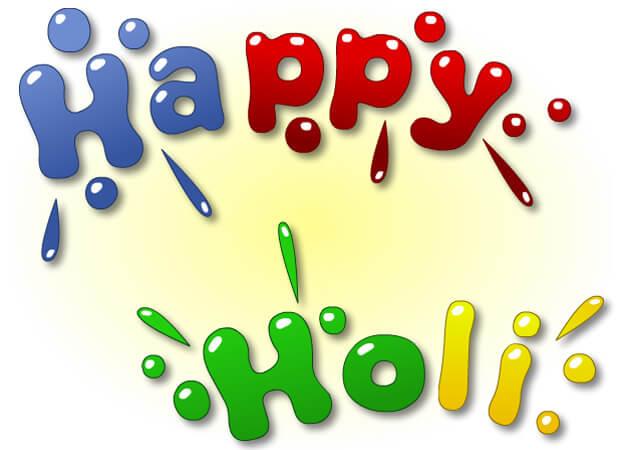 Happy Holi Wishes SMS in Malayalam & Kannada Language