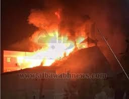 حريق كنيسة مارجرجس, حلوان,