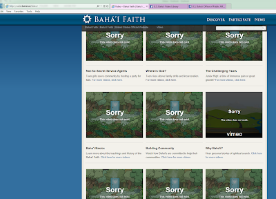 Снимок экрана видеотеки бахаи США