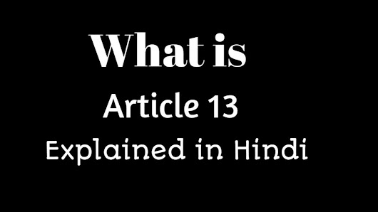 What is Article 13 in Hindi ? - Technique Ideas-Online Internet ki Jankari Hindi me