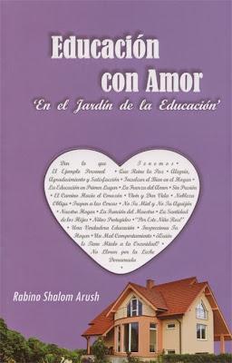 Comunidad no jida breslev educaci n con amor en el for Amor en el jardin