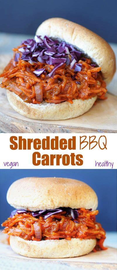 PULLED BBQ CARROTS #pulled #bbq #carrots #vegan #veggies #veganrecipes