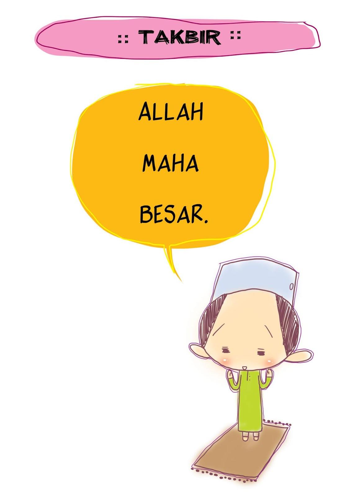Heart to Heart Soul to Soul Kartun Islam  Makna Bacaan