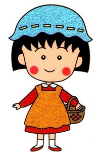 Nhóc Maruko