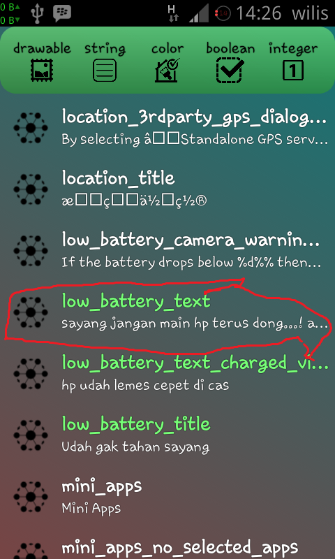 Low_battery_text