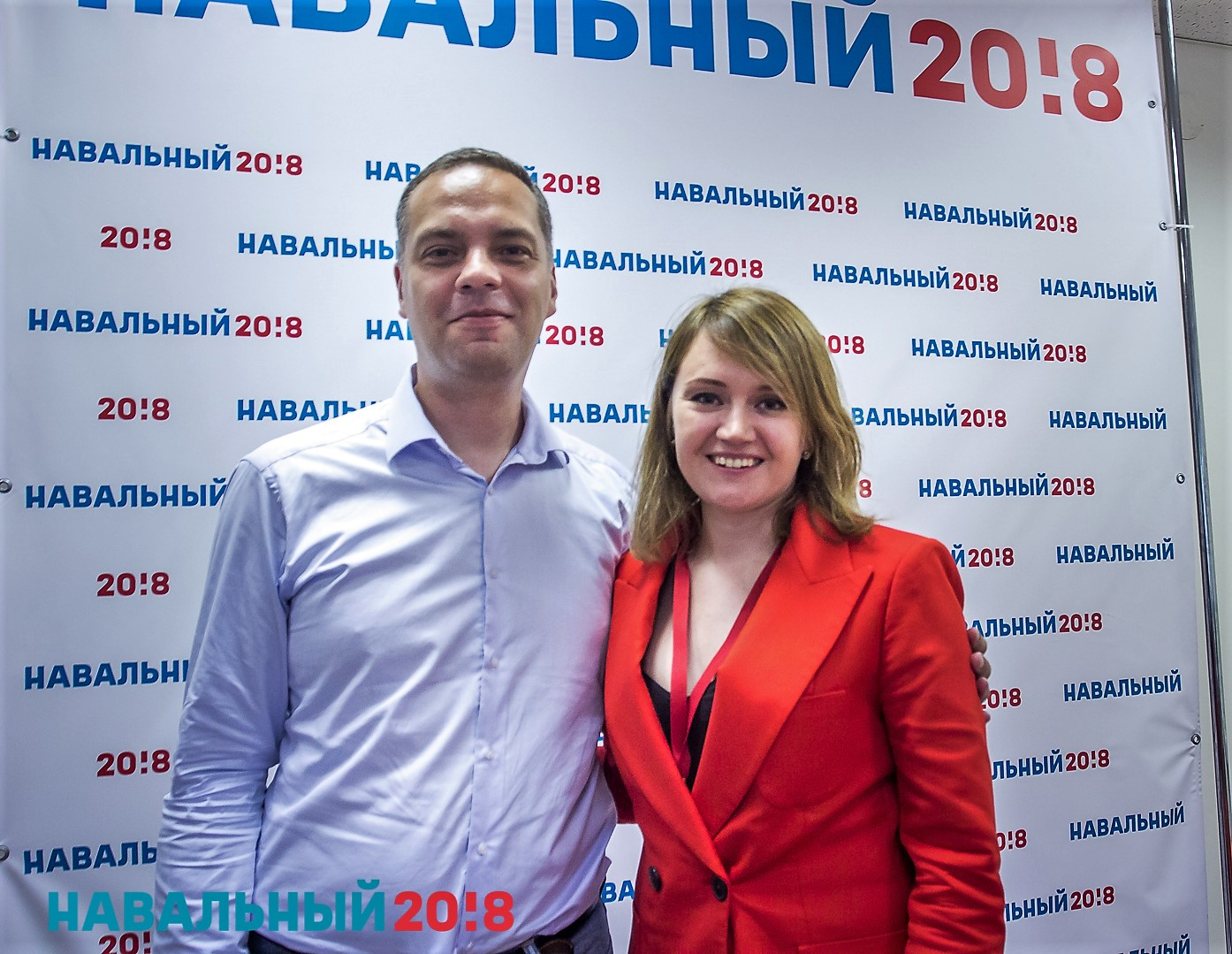 Владимир Милов Лилия Чанышева
