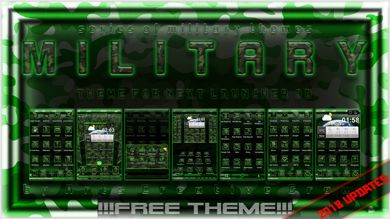 00_2018_FEB_Next_Launcher_Theme_Military