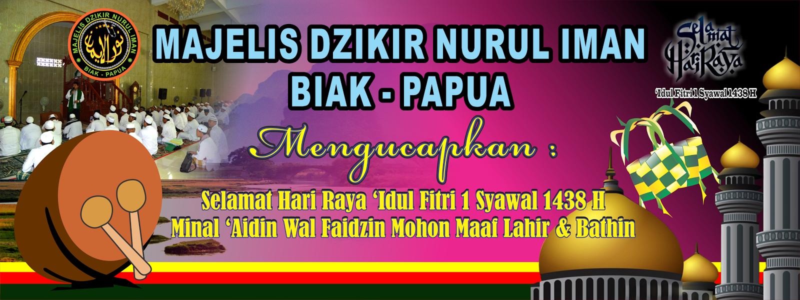 Spanduk Idul Fitri Terbaru Cdr Free Download