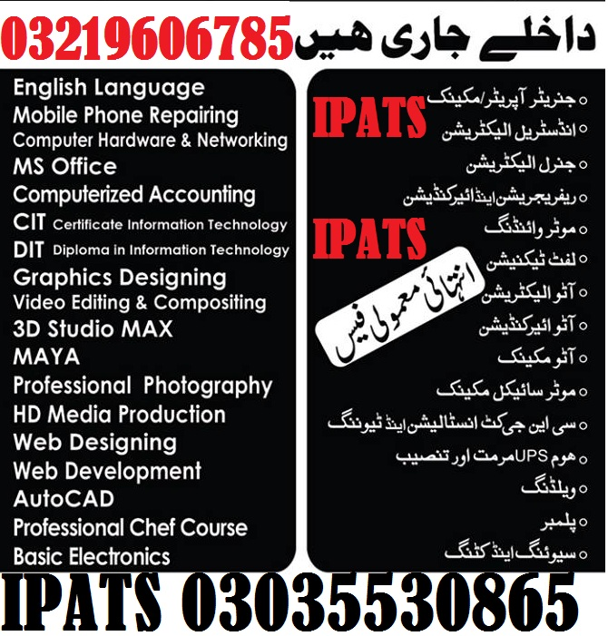 LAND SURVEYOR COURSE (THEORY&FIELD WORK) IN ISLAMABAD RAWAT GUJARKHAN 03219606785IN RAWALPINDI