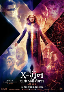 X-Men: Dark Phoenix First Look Poster 2