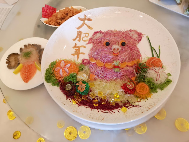 Gold Rush Yu Sheng featuring lobster, Australian abalone and Norwegian salmon