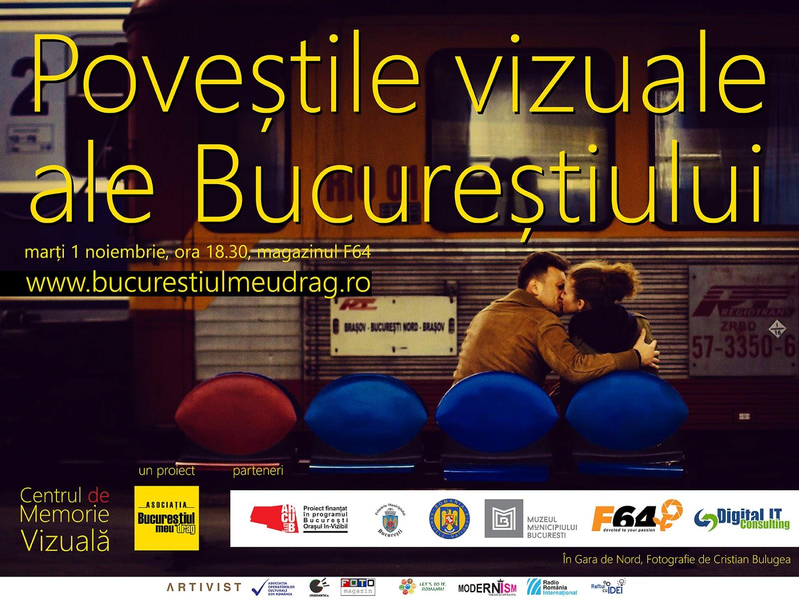 povestile, vizuale, ale, bucurestiului, 1 noiembrie, F64, cel mai mare magazin, foto, video, bucurestiul meu drag, bucuresti, fotografie, eveniment, fotografie de oras, articol, cele mai cunoscute blogguri, turism in romania, turism, oras, capitala, clienti, blog, arcub