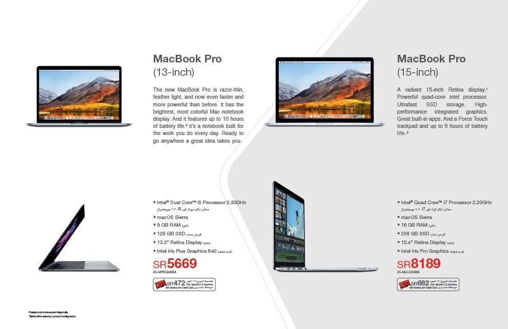 اسعار ابل ماك بوك Apple Macbook فى عروض مكتبة جرير 2018 عروض