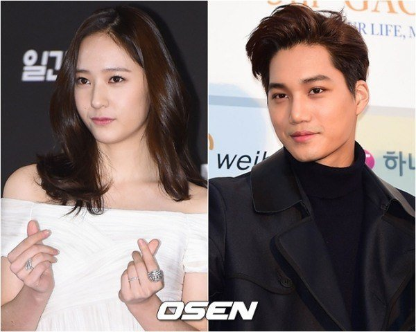 L dating scandal netizenbuzz