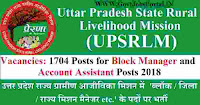 government jobs in up