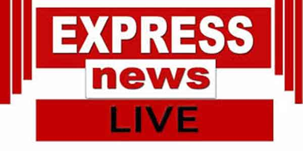 express news live Express News Live Streaming Online Pakistan