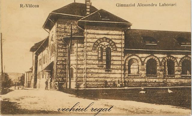 Gimnaziul Alexandru Lahovary