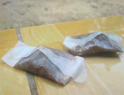 wajit-makanan-khas-cisewu-garut-notes-asher
