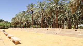 Called the Al Watan Park