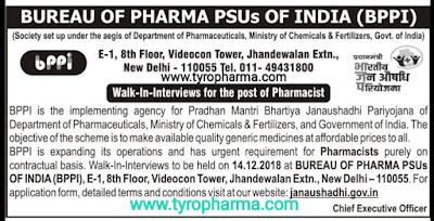 pharmacist job bppi,jan aushadhi recruitment,bppi,jan aushadhi kendra,jan aushadhi medicine list,modi government,delhi