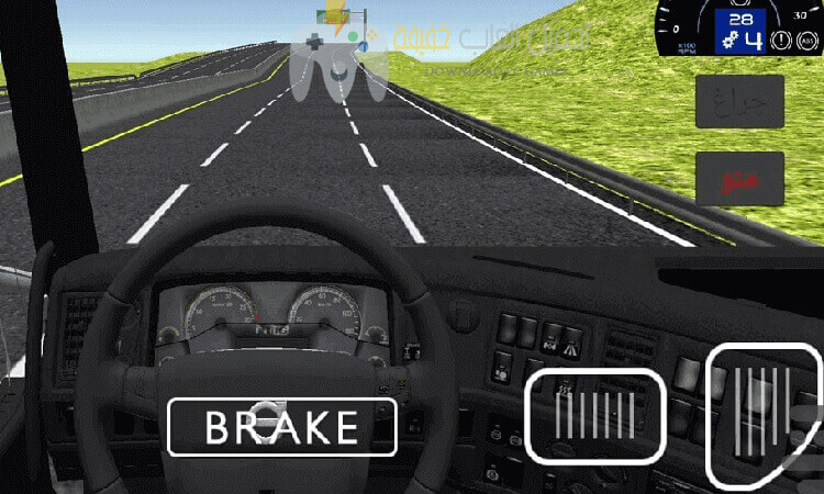 تحميل لعبة King Of The Road
