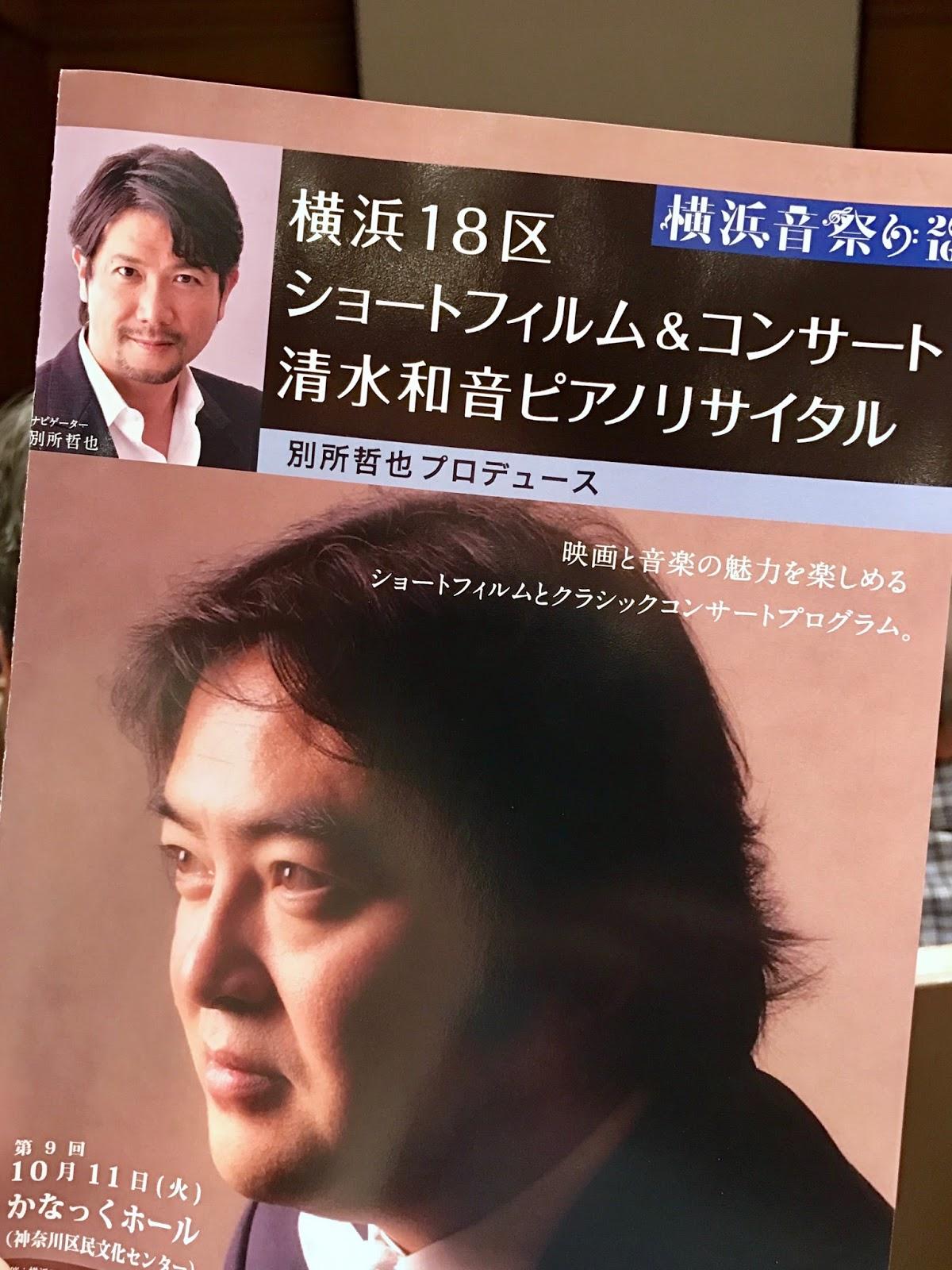みつばち先生の鑑賞ノート: 横浜...