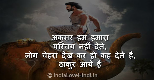 rajput status in hindi,rajput shayari,rajput attitude status in english,rajput boy status,rajput girl status,rajput attitude status in hindi,rajput love status,gujarati rajput status,rajput status for facebook,damdar rajput fb status,rajput status quotes image, status for rajput baisa,status for rajput banna,thakur attitude status in hindi