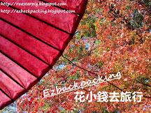 2019年竈門神社紅葉祭夜楓時期+福岡太宰府竈門神社賞楓+交通