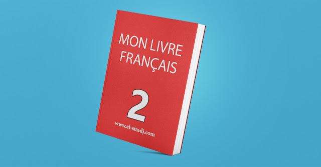mon livre de français