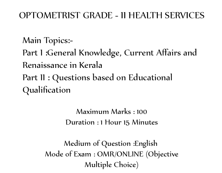 Syllabus Of Optometrist Grade - II Health Services