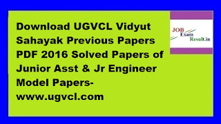 Download UGVCL Vidyut Sahayak Previous Papers PDF 2016 Solved Papers of Junior Asst & Jr Engineer Model Papers-www.ugvcl.com