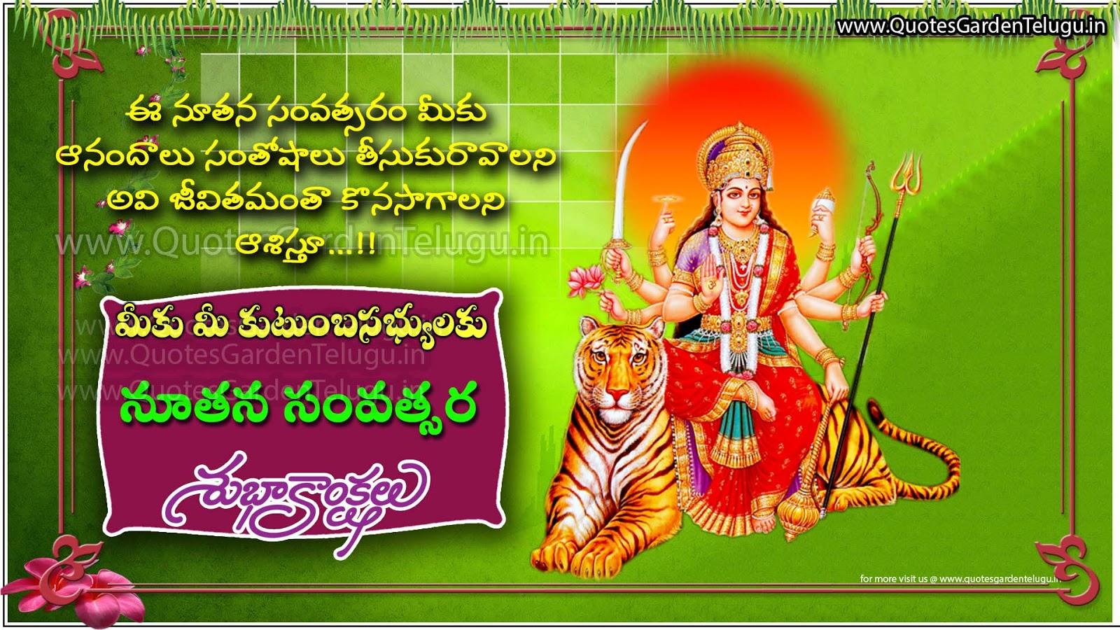 Happy New Year 2018 Telugu Greetings Wishes Quotes Messages Quotes