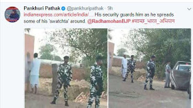 Indian Agriculture Minister caught urinating in public