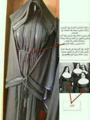 Rasulullah Melarang, Ini Aturan Bagi Wanita yang Memakai Gamis Bertali Pinggang