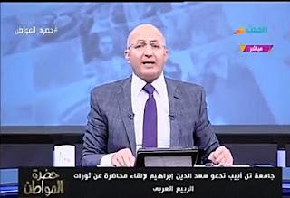 برنامج حضرة المواطن حلقة الثلاثاء 2-1-2018 سيد على