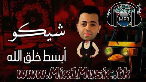 اغنية هنولع اوكا واورتيجا نغم العرب