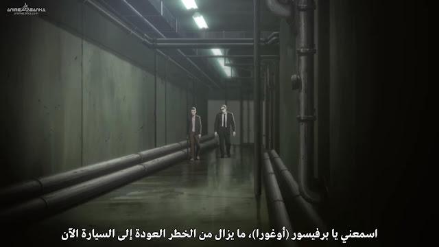 Ajin موسم أول بلوراي مترجم تحميل و مشاهدة اون لاين 1080p