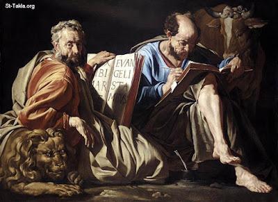 São Marcos Evangelista - Imagens, fotos, pinturas, ícones