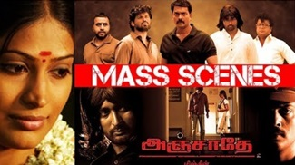 Anjathae Mass Scenes | tamil movies | Mass Scenes | Latest Movie | Tamil Full Movie
