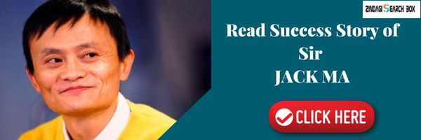 Motivational Story - Jack Ma