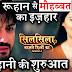Very Very Good News for Silsila Badalte Rishton Ka Fans