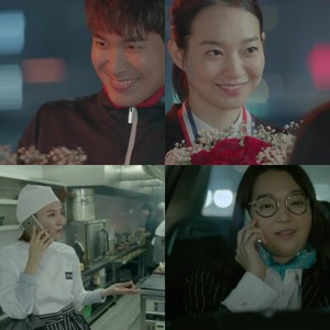 Sinopsis Oh My Venus Episode 1 Part 1